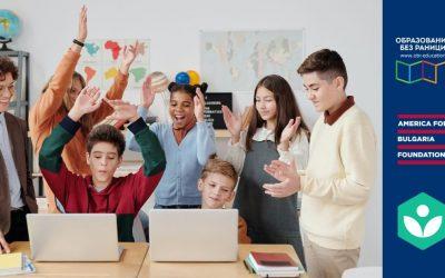 """Уебинар """"Данни за всеки ученик и Кан Академия"""""""