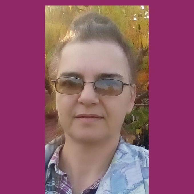 Росица Стойнева
